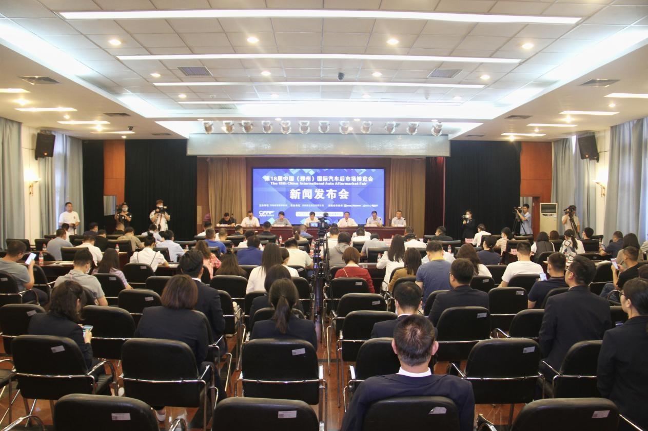 第18届中国(郑州)国际汽车后市场 博览会将于6月26日盛大开幕