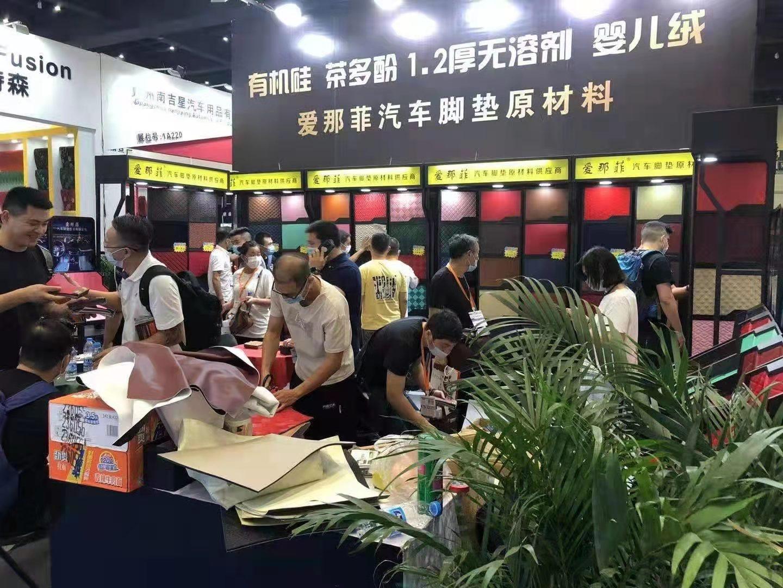 1500家展商亮相,第18届汽车后市场博览会开幕