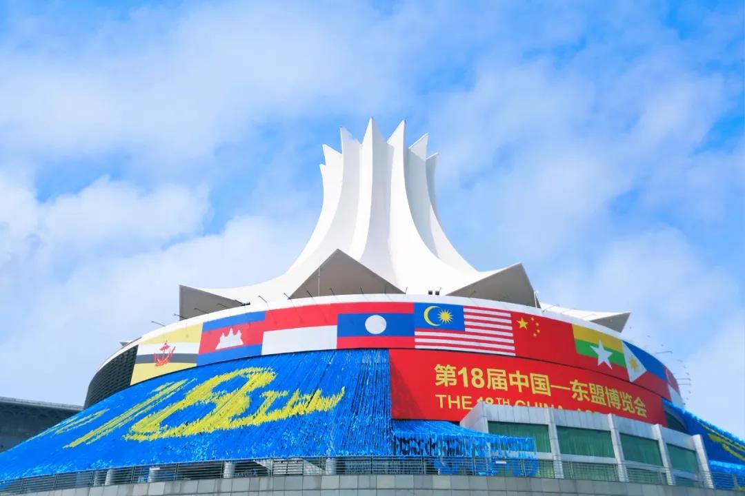 中国—东盟博览会致沙巴体育娱乐平台网址感谢信
